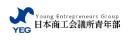 日本YEG ホームページ